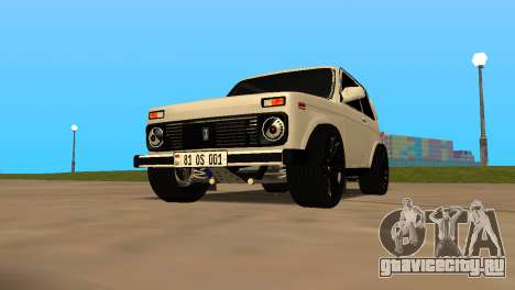 Dorjar Armenia для GTA San Andreas