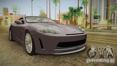 XLS650R для GTA San Andreas вид сзади слева
