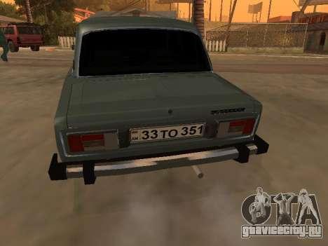 VAZ 2106 Armenian для GTA San Andreas вид сзади