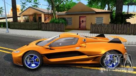 GTA V Progen Anubis для GTA San Andreas вид слева