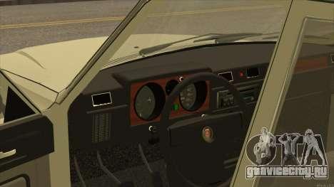 ГАЗ 31029 предсерийный 1991 для GTA San Andreas вид справа