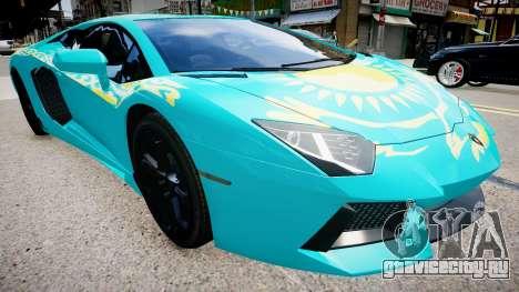 Lamborghini Aventador с флагом Казахстана для GTA 4 вид справа