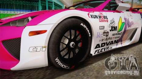 Lexus LFA Ram The Red of ReZero для GTA San Andreas вид сзади