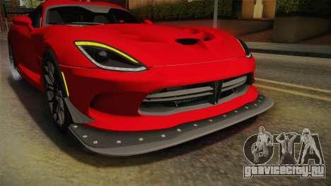 Dodge Viper ACR 2016 для GTA San Andreas вид снизу