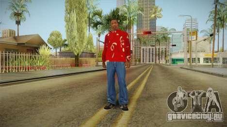 Новогодняя толстовка для GTA San Andreas третий скриншот