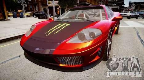 Modified Turismo для GTA 4