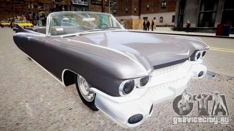 Cadillac Eldorado v2 для GTA 4 вид справа
