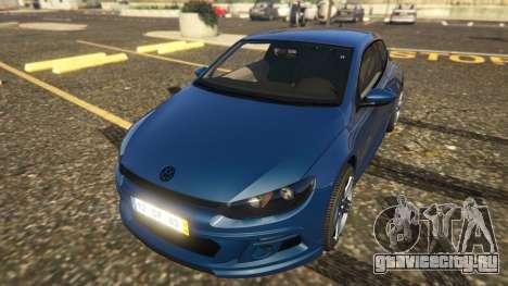 Portuguese Republican National Guard - Scirocco для GTA 5
