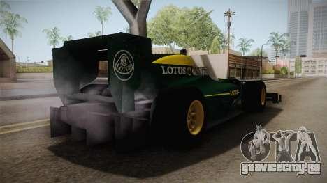 F1 Lotus T125 2011 v1 для GTA San Andreas вид справа