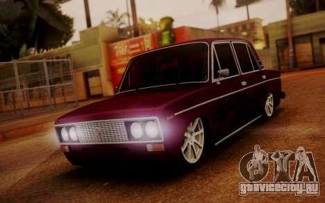 ВАЗ 2106 dragon для GTA San Andreas