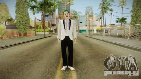 Joker White Suit для GTA San Andreas