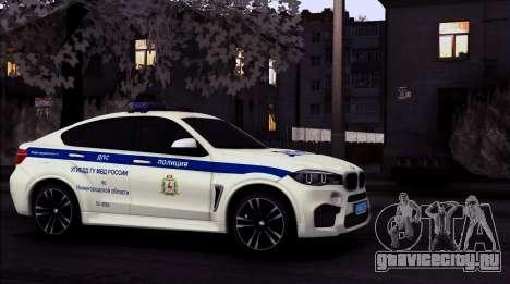 BMW X6M 2015 Russian Police для GTA San Andreas вид слева