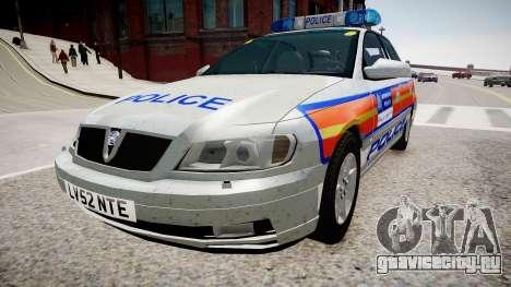 Met Police Vauxhall Omega для GTA 4