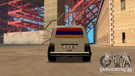 Dorjar Armenia для GTA San Andreas вид слева