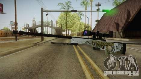BREAKOUT Weapon 3 для GTA San Andreas
