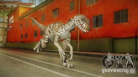 Primal Carnage Velociraptor Snake Skin для GTA San Andreas