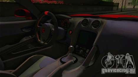 Dodge Viper ACR 2016 для GTA San Andreas вид изнутри