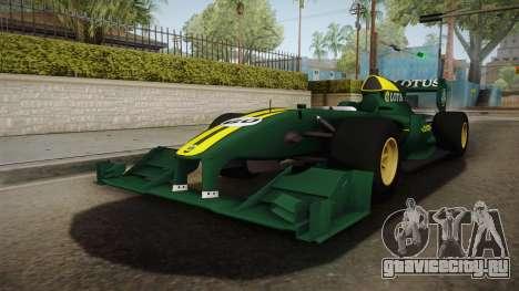 F1 Lotus T125 2011 v1 для GTA San Andreas вид сзади слева