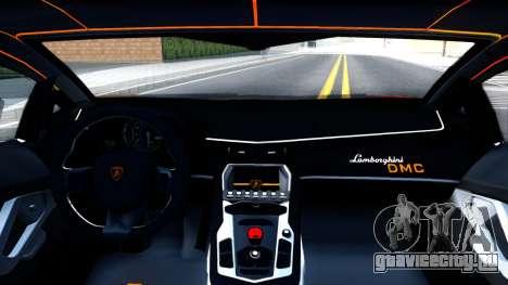 Lamborghini Aventador DMC LP988 для GTA San Andreas вид изнутри