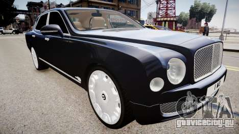 Bentley Mulsanne 2014 для GTA 4