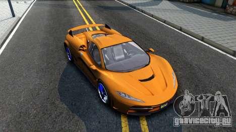 GTA V Progen Anubis для GTA San Andreas вид справа