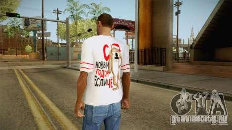 Новогодняя футболка для GTA San Andreas второй скриншот