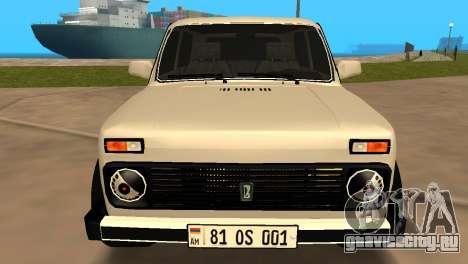 Dorjar Armenia для GTA San Andreas вид сзади