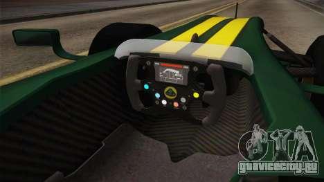 F1 Lotus T125 2011 v1 для GTA San Andreas вид изнутри