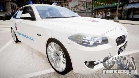 BMW Police Prefecture для GTA 4