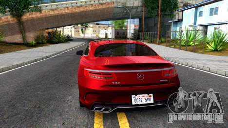 Mercedes-Benz S63 AMG Coupe для GTA San Andreas вид сзади слева