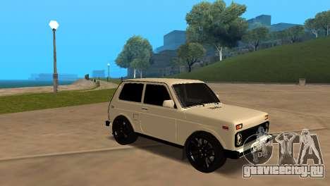 Dorjar Armenia для GTA San Andreas вид сзади слева