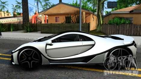 GTA Spano 2015 для GTA San Andreas вид слева