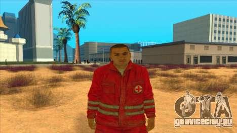 Форма медика из DayZ Standalone для GTA San Andreas второй скриншот