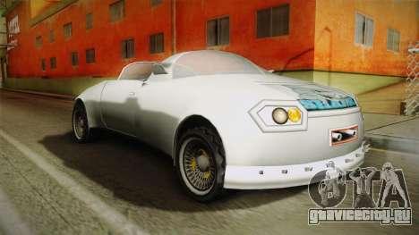 Infernus Будущего для GTA San Andreas вид справа