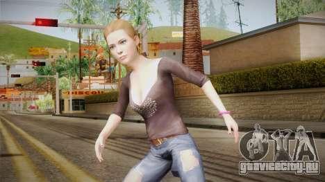 Life Is Strange - Dana Ward для GTA San Andreas