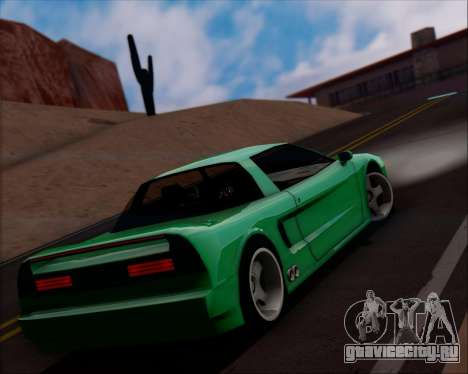 Infernus Hard Stunt для GTA San Andreas вид сзади