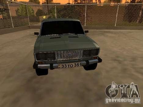 VAZ 2106 Armenian для GTA San Andreas вид сзади слева