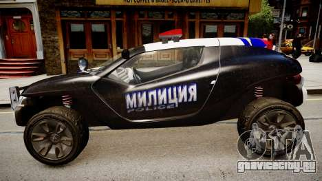 VW Concept T Police для GTA 4 вид слева