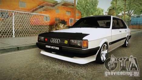 Audi 80 CD для GTA San Andreas