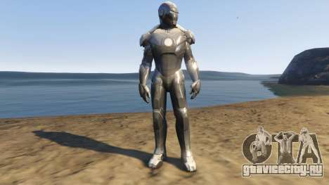 Iron Man Mark 2 для GTA 5