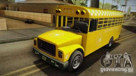 GTA V Vapid Police Prison Bus для GTA San Andreas
