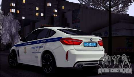 BMW X6M 2015 Russian Police для GTA San Andreas вид сзади слева