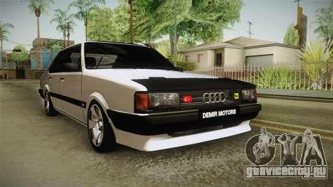 Audi 80 CD для GTA San Andreas вид справа