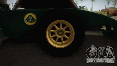 F1 Lotus T125 2011 v1 для GTA San Andreas вид сзади