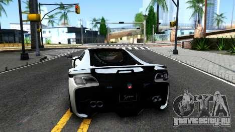 GTA Spano 2015 для GTA San Andreas вид сзади слева