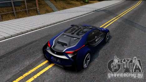 BMW Vision 3 для GTA San Andreas вид сзади