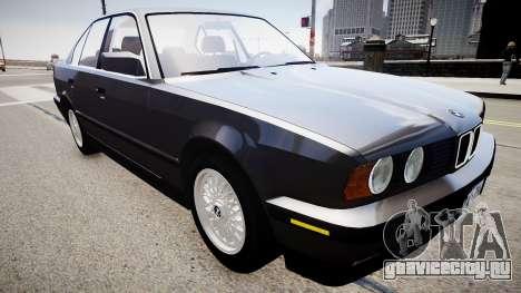 BMW 535i E34 v3.0 для GTA 4 вид справа