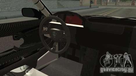 GTA 5 Annis Elegy Retro Custom для GTA San Andreas вид изнутри
