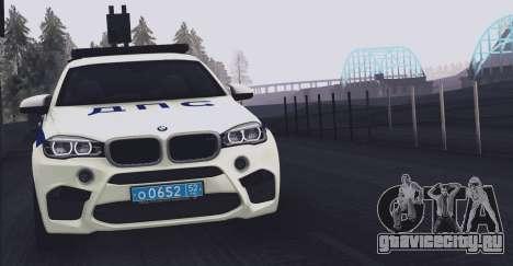 BMW X6M 2015 Russian Police для GTA San Andreas вид сбоку