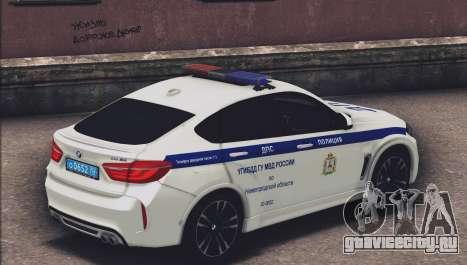 BMW X6M 2015 Russian Police для GTA San Andreas вид сзади